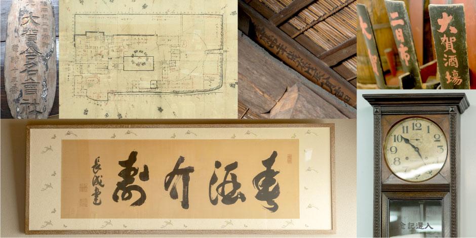 大賀酒造の歴史