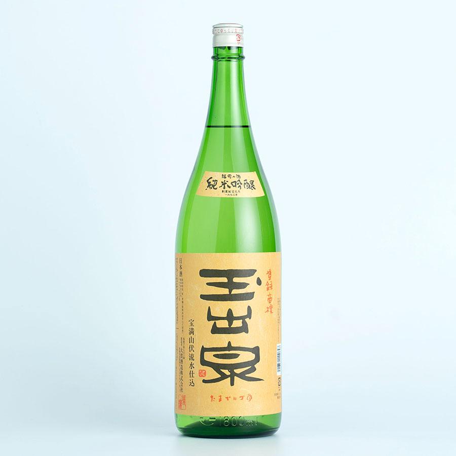「玉出泉」純米吟醸