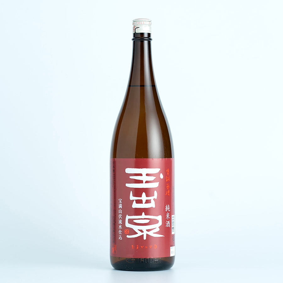 「玉出泉」純米酒