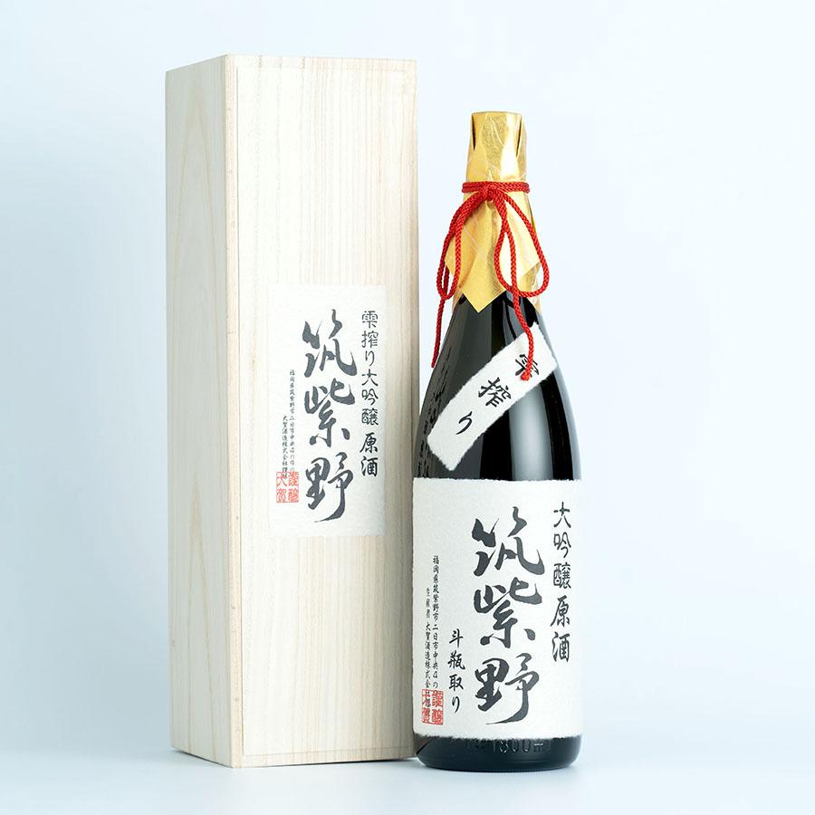 雫搾り大吟醸「筑紫野」原酒