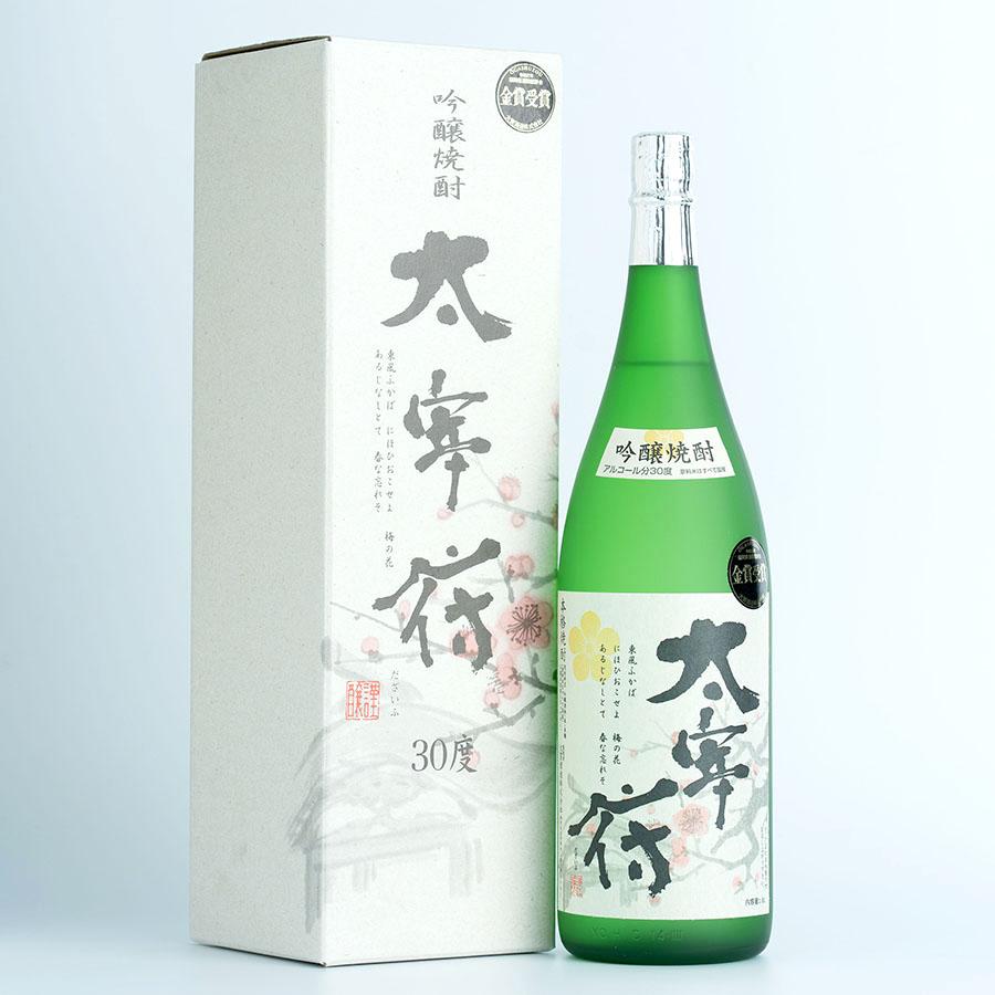 吟醸焼酎「太宰府」 30度