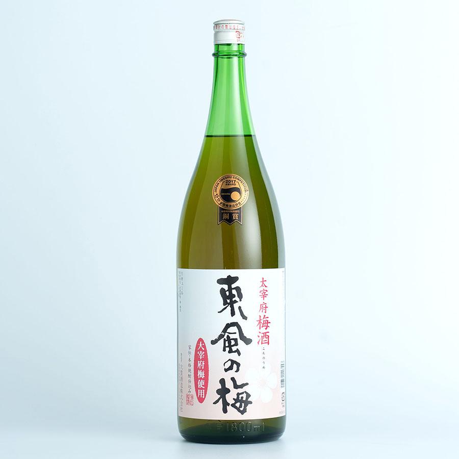 太宰府梅酒 東風(こち)の梅