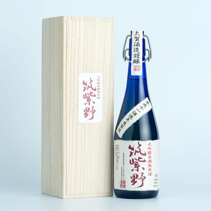 大吟醸長期熟成酒「筑紫野」