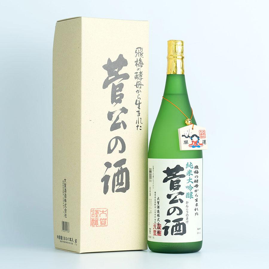 「菅公の酒」純米大吟醸