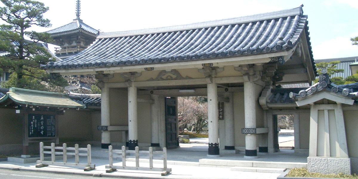創建から400年 正行寺と大賀家との深い関係